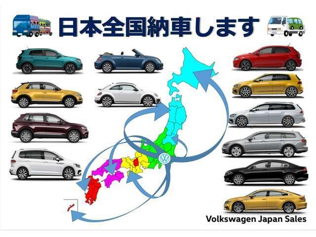 日本全国お届け納車★【問合せ】か【電話】をクリック。50%負担!(業者価格ベースです)