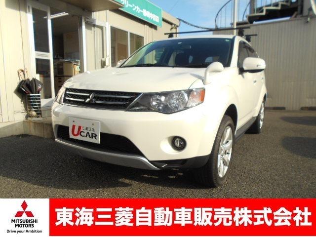 当店の在庫をご覧いただき有難うございます。静岡県静岡市にあります、三菱ディーラーのクリーンカー静岡中吉田でございます。当店は三菱車を中心に良質なお車を展示販売致しております。