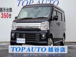 三菱 タウンボックス 660 G スペシャル ハイルーフ ターボ 衝突軽減 ナビ 両側電動ドア 保証付