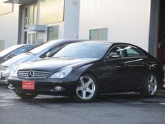 メルセデス・ベンツ CLSクラス の中古車 CLS350 宮城県仙台市青葉区 105.0万円
