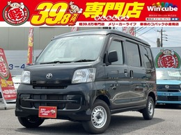 トヨタ ピクシスバン 660 デラックス ハイルーフ 車検整備・キーレス・パワーウィンドウ付