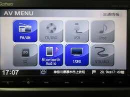 音楽ソースはCD/DVD/SC/TV/Bluetoothに対応しておりますのでスマホ連携もラクラクですね