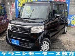 ホンダ N-BOX 660 G Lパッケージ ナビ Bカメ TV 片側電動スライド アルミ