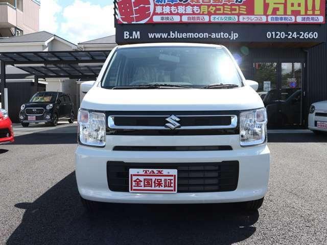 北は北海道~南は沖縄まで全国どこでもお届します!一部お届できない地域もございますのでお気軽にお問合せください。