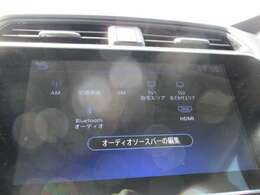 Bluetooth対応の日産純正ナビなのでスマホの音楽を車内で聴けるのでお出かけの時もお気に入りの曲を聴きながらノリノリドライビング♪