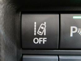 ●【車線逸脱警報システム】装備!方向指示器を操作しない状態で車線を逸脱しそうになると警報音とディスプレイ表示でドライバーに危険を知らせてくれます☆もしもの時に大事な装備です!