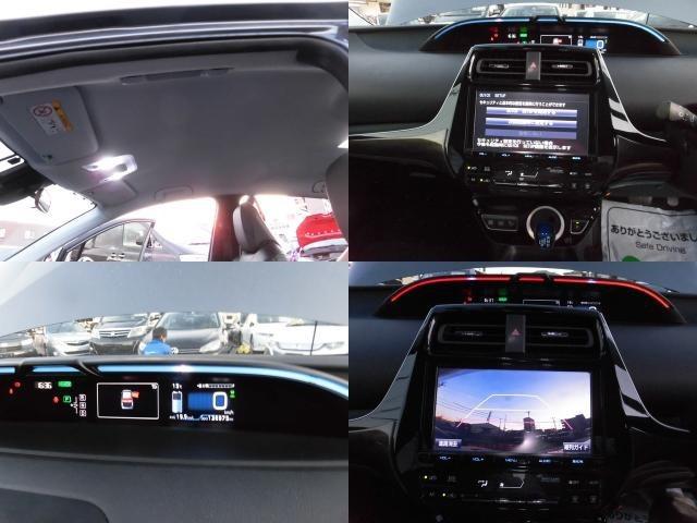 試運転によりエンジン、ミッション、異音が出てないかどうか、スムーズ調子よく走るかどうか等確認ずみです。とても良好ですのでご安心ください。エアコン、ヒーター、電気系すべて正常に作動等の確認もしております