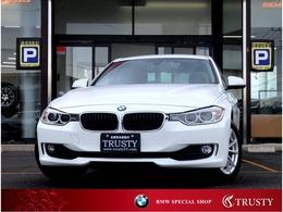 BMW 3シリーズ 320i 1年保証付 走行1.6万km 禁煙車 1年保証付
