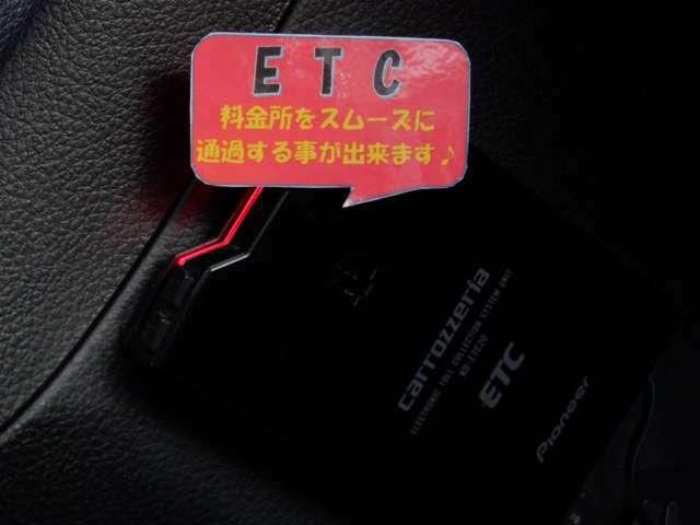 ETC搭載車です☆高速道路の料金所をキャッシュレスで通行できるので、お出かけにとても便利です☆