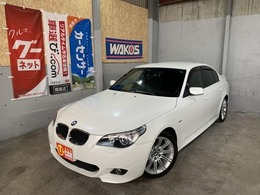 BMW 5シリーズ 525i Mスポーツパッケージ コ・ミ・コ・ミ/検3年4月/試乗歓迎