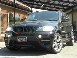 BMW X5 xドライブ 35d ブルーパフォーマンス 4WD ダイナミックSパッケージ
