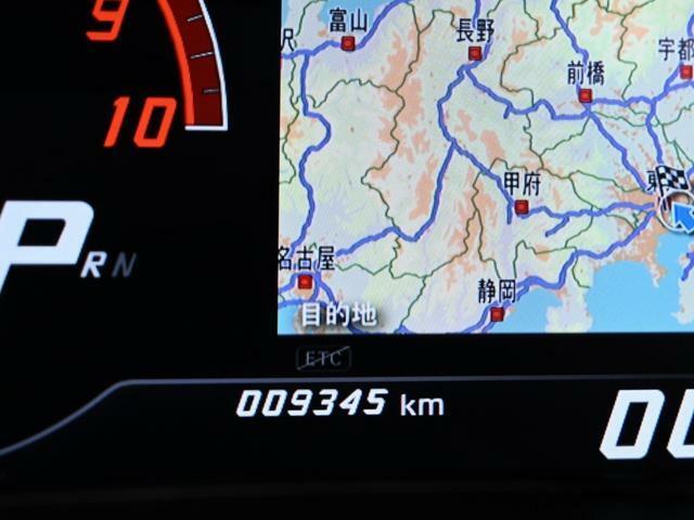走行距離は9,345km。 車検も2021年5月まで残ったまだまだこれからのお車です。