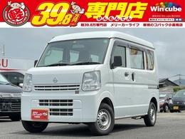 日産 NV100クリッパー 660 DX ハイルーフ 5AGS車 車検整備付・内外装仕上済み・走行3.4万Km