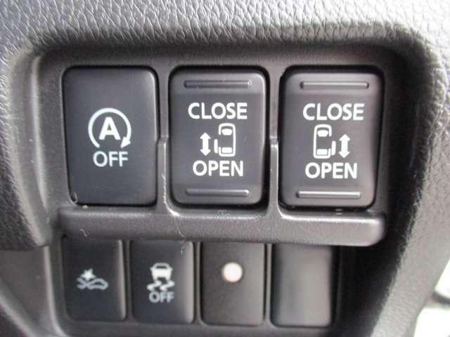 両側オートスライドドアは、運転席やリモコンキーからも開閉操作が出来て便利な装備です。
