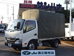 トヨタ ダイナ 2t積載10尺平ボディ 4.0Dターボ AT 幌付き