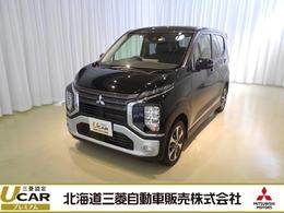 三菱 eKクロス 660 G 4WD