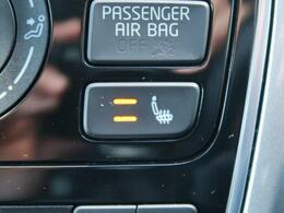 ●前席シートヒーティング:運転席・助手席共に2段階で調節が可能なシートヒーターを装備しております。季節を問わず快適にご使用いただけます。