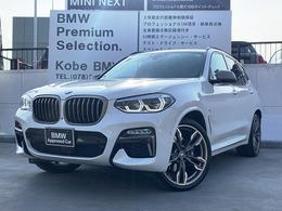 BMW X3 M40d ディーゼルターボ 4WD 1オナ 黒革 21inAW ハ-マンカ-ドン