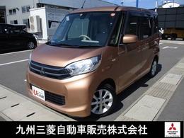 三菱 eKスペース 660 G スタイルエディション 三菱認定中古車保証付