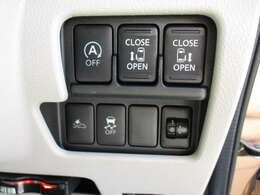 電動スライドドアの開閉やフォグランプのスイッチが運転席から操作できます。