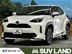 トヨタ ヤリスクロス の中古車 1.5 Z 熊本県熊本市南区 259.9万円