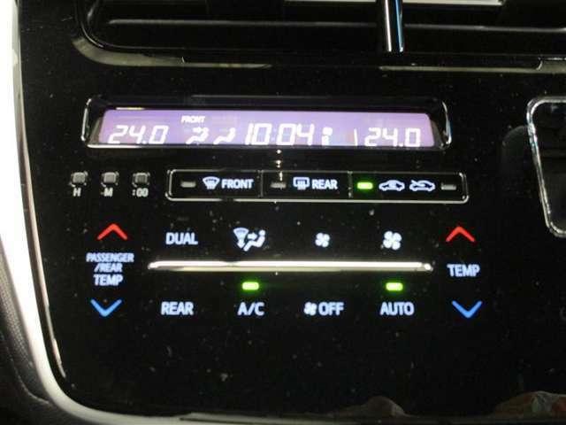 左右独立温度コントロールオートエアコン☆ドライバーも、同乗者も、快適な温度で過ごせます