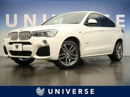 BMW X4 xドライブ28i Mスポーツ 4WD 茶革 アクティブクルーズ HUD
