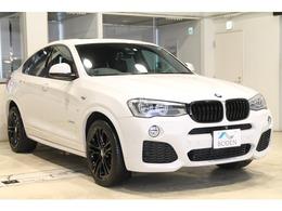BMW X4 xドライブ35i Mスポーツ 4WD SR黒グリル20インチAW全周囲カメラ茶革