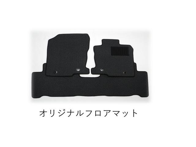 Aプラン画像:☆オリジナルフロアマット☆社外品ですが、純正と質感やサイズはほぼ変わりません。車種専用設計です!!