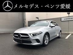メルセデス・ベンツ Aクラス の中古車 A180 スタイル 愛媛県松山市 247.0万円