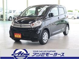 日産 デイズ 660 J 軽減B・ナビ・フルセグTV付
