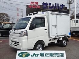 ダイハツ ハイゼットトラック 冷凍車 4WD省力パック -25℃ キーレス バックソナー LEDライト 強化サス