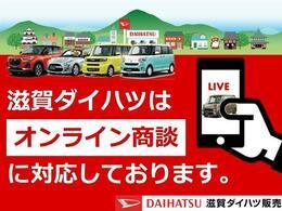 お客様にぴったりなおクルマをお選びいただけますように様々な展示車をご用意しております!ダイハツの軽自動車車だけでなく、他メーカー車やコンパクトカー・ミニバンなども数多く取り揃えております!