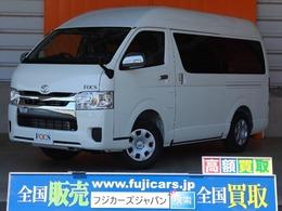 トヨタ ハイエースバン 新車 FOCS DSコンパクト キャンピング ディーゼル4WD 冷蔵庫 3人就寝