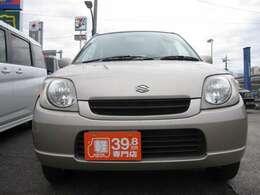 お車~お支払方法など各種お問い合わせは、担当のアイダまで。029-253-3443