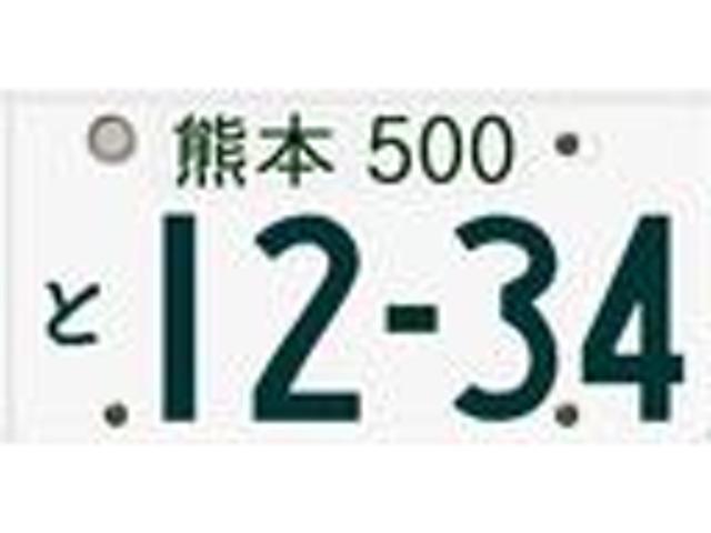 Aプラン画像:希望ナンバーを取得するプランです。※軽自動車白ナンバー可。お好きな数字・思い出の数字をお客様の愛車にも!※一部取得出来ないナンバーもございます。※人気の数字は、抽選になる事がございます。ご了承下さい。