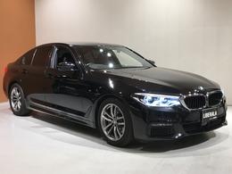 BMW 5シリーズ 523d xDrive Mスピリット 4WD アドバンスPKG ハイラインPKG Pアシスト+