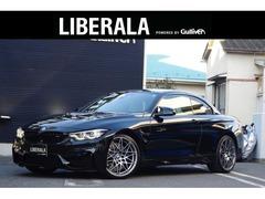 BMW M4カブリオレ の中古車 コンペティション M DCT ドライブロジック 東京都世田谷区 868.8万円