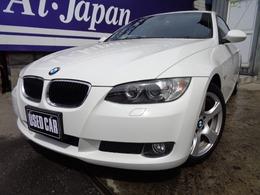 BMW 3シリーズクーペ 320i 走行57000キロ 外装サビ無し 下回り防錆