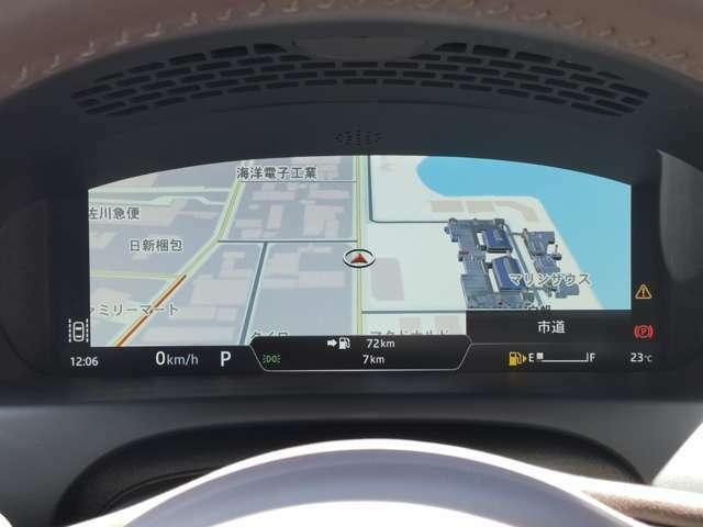 12.3インチ・デジタルドライバーディスプレイを採用します。通常のメーターデザインの他、画像のような地図表示もおこなうことが可能です。