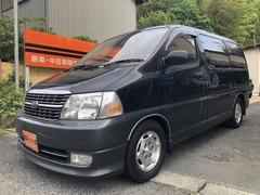トヨタ グランビア の中古車 3.4 Qプレステージセレクション 愛知県一宮市 63.0万円