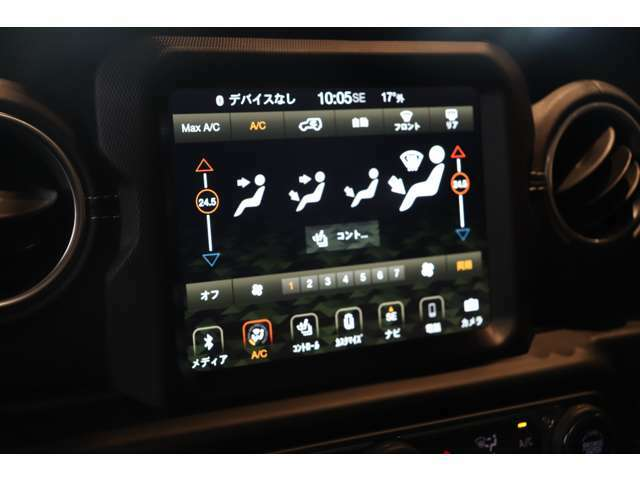 シートヒーターやヒーテッドステアリングホイール設定は、8.4インチタッチパネルモニターから操作できます♪