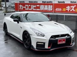 日産 GT-R 3.8 NISMO 4WD MY17 ニスモスポーツリセッティング済