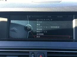 【純正HDDナビ】CD・DVDの再生はもちろん、ワンセグ・Bluetoothにも対応しているのでドライブが快適になりますね!!
