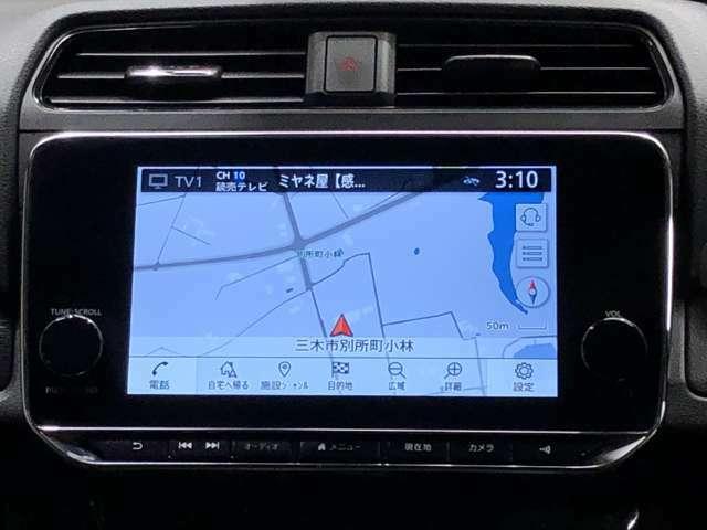 EV専用のナビゲーションには充電スポットの検索機能以外にもタイマー充電の設定や、冬・夏に便利なタイマーエアコンなどの便利な機能が付いています!もちろんフルセグ地デジTVや、ブルートゥース接続も可能です