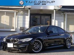 BMW M4クーペ M DCT ドライブロジック シルバ-スト-ン革 BBS鍛造19AW HUD 2年保証