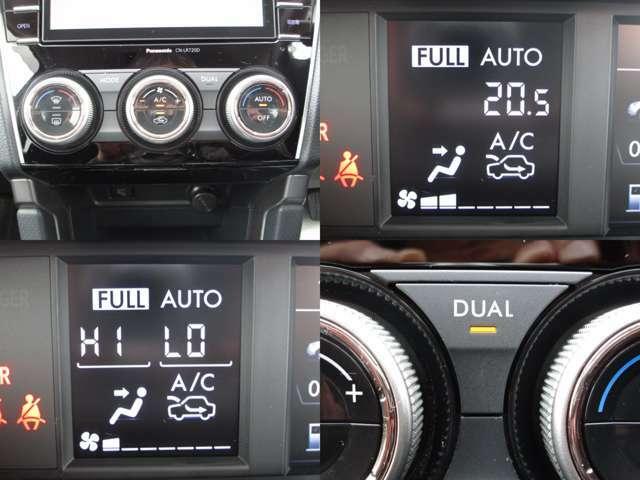 フロント左右独立式フルオートエアコンで、車内は何時も快適です。