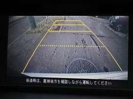 ミニバンには欠かせないバックカメラ付き!!これで駐車も楽ちん♪
