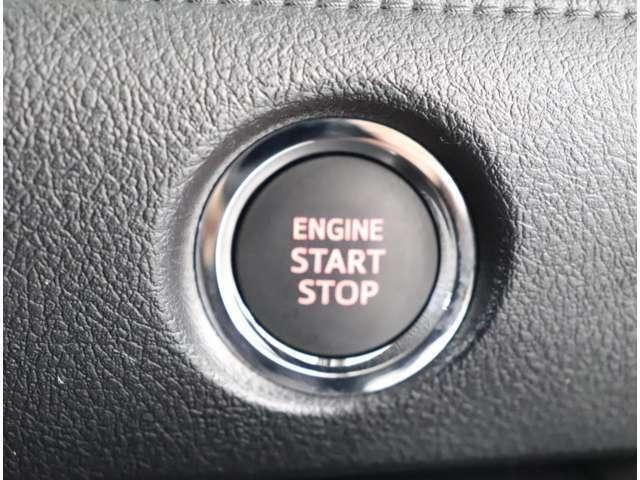キーをカバンやポケットに入れたままでワンプッシュでエンジンをかけれます。イモビライザーもついておりますので車両盗難防止にも役立ちます。