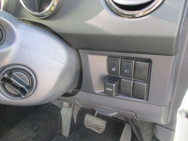 キーフリーシステム付きです。キーを出さずにドアの開閉やエンジンの始動ができます。